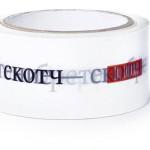 skotch-s-logo-up-print