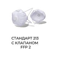 IMG-0ff718ac2b59658c647594ff236e2b71-V